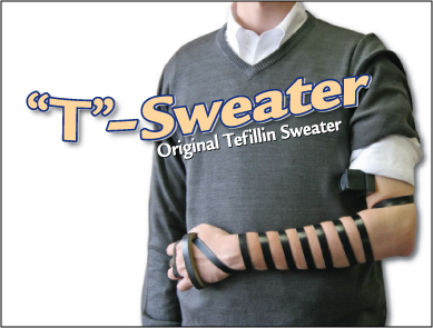t-sweater_big